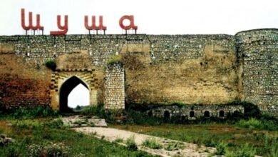 Photo of Şuşa haqqında məlumatlar ✅
