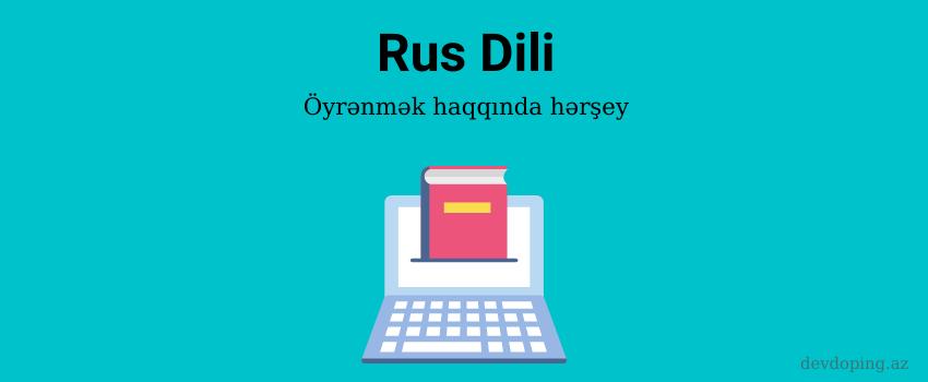 Rus Dili Oyrenmek Metodlari Və Saytlari