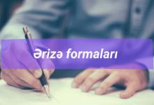 Photo of Ərizə. Ərizə formaları (2020) ✅
