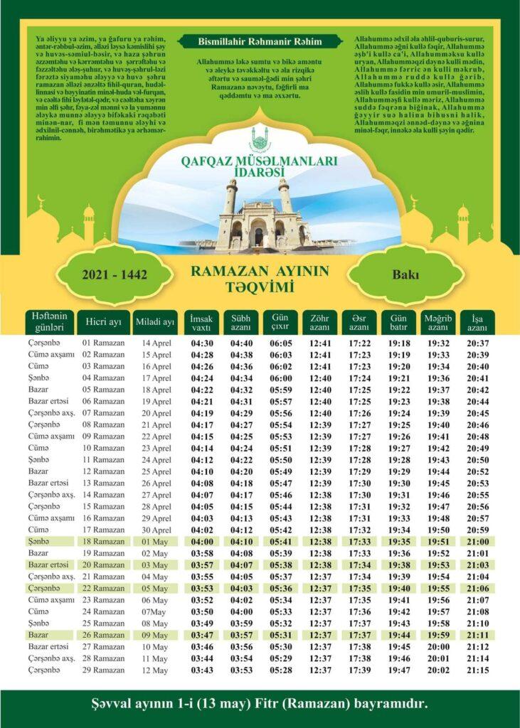 ramazan ayi teqvimi 2021